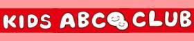 宝塚市の子ども英語教室 KIDS ABC CLUB